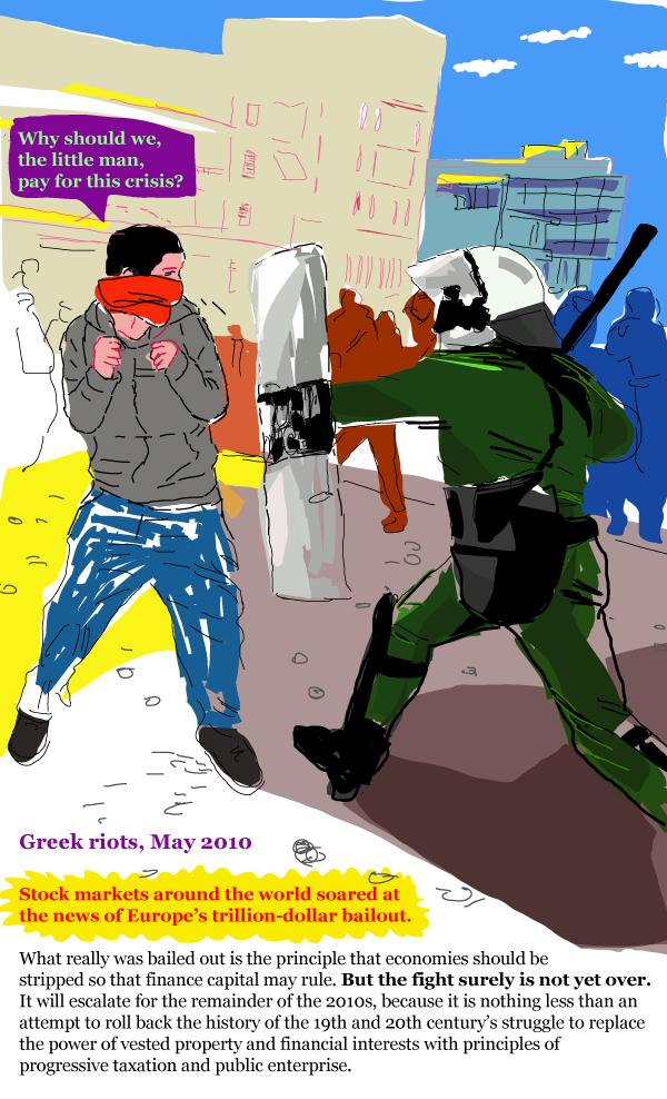 그리스 2010년 5월 경제위기 투쟁