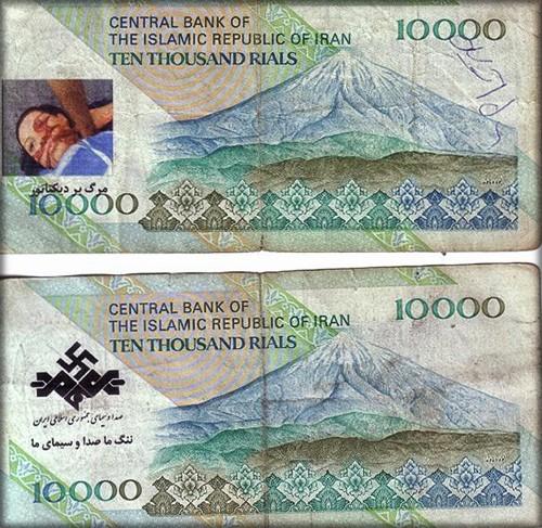 이란 활동가들의 지폐낙서