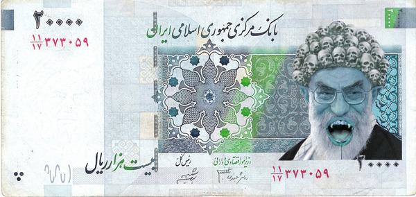 이란 활동가들의 지폐 낙서